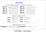 Filter per IP di router